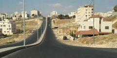 ضاحية الياسمين في محافظة عمان