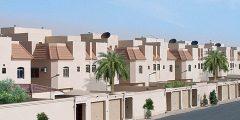 منطقة اليرموك في الكويت