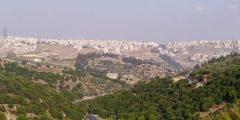 منطقة بدر الجديدة في محافظة عمان