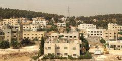 منطقة جاوا في محافظة عمان