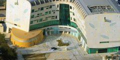منطقة دسمان في الكويت