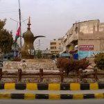 منطقة سحاب في محافظة عمان