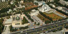 منطقة شارع الجامعة في محافظة عمان