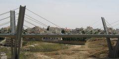 منطقة عبدون في محافظة عمان