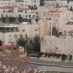 منطقة الفحيص في محافظة عمان