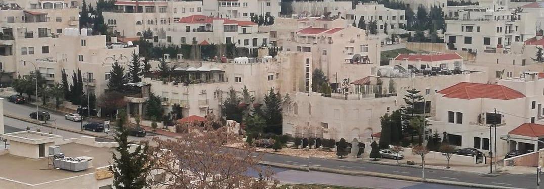 منطقة فحيص في محافظة عمان