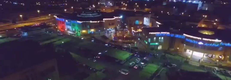 منطقة قرطبة في الكويت