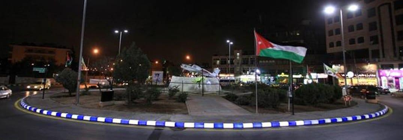 منطقة ماركا في محافظة عمان
