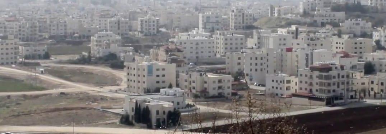 منطقة مرج الحمام في محافظة عمان