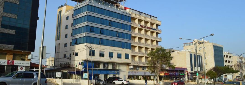 منطقة ياجوز في محافظة عمان