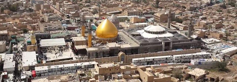 ناحية المعتصم في محافظة صلاح الدين