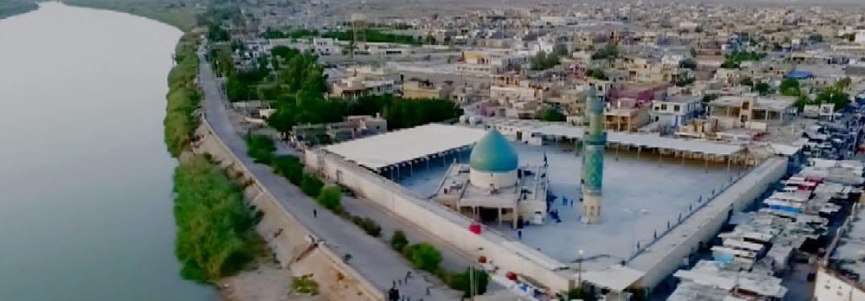 ناحية علي الشرقي في محافظة ميسان