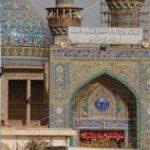 ناحية يثرب في محافظة صلاح الدين