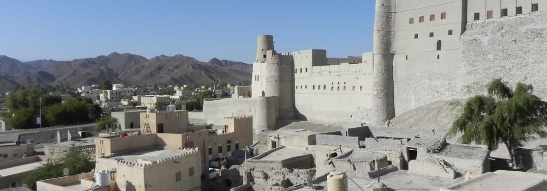 ولاية بهلاء في سلطنة عمان