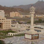ولاية مسقط في سلطنة عمان