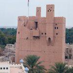 ولاية منح في سلطنة عمان