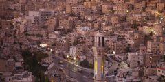 منطقة تلاع العلي في محافظة عمان