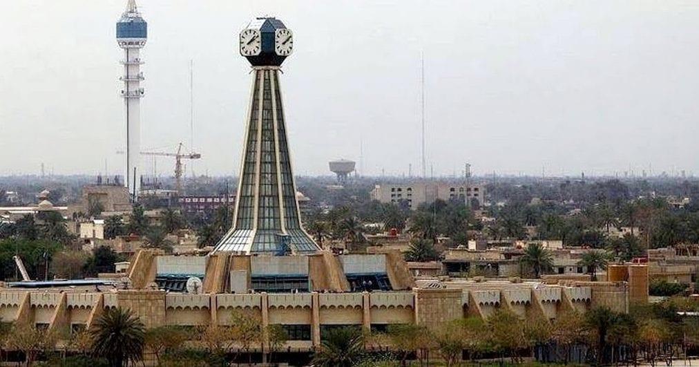 الكمالية في بغداد