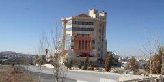 منطقة رجم الشامي في محافظة عمان