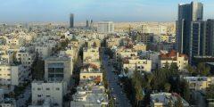 منطقة أم أذينة في محافظة عمان