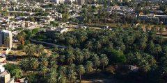 منطقة الجادرية في بغداد