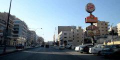 منطقة الجاردنز في محافظة عمان