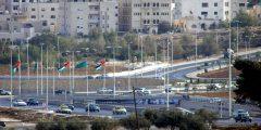 منطقة الرابية في محافظة عمان