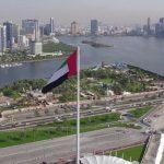 إمارة الشارقة في الإمارات