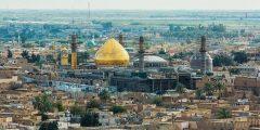 منطقة الكاظمية في بغداد