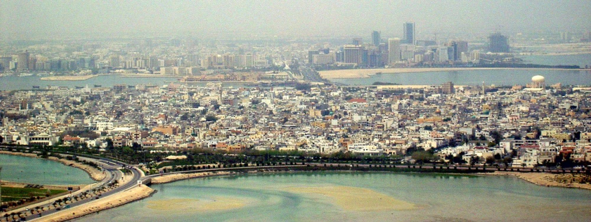 محافظة المحرق في البحرين