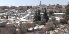 منطقة المقابلين في محافظة عمان