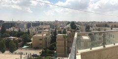 منطقة ضاحية الأمير راشد في محافظة عمان