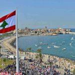 كم محافظة في لبنان