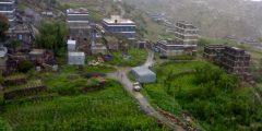 محافظة يافع في اليمن