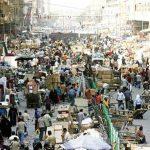 تأسيس سوق مريدي