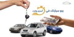 تعرف على موقع hatla2ee Egypt