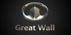 شركة Great wall