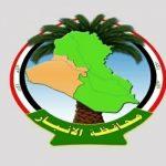 محافظة الأنبار في العراق
