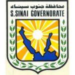 محافظة جنوب سيناء في مصر