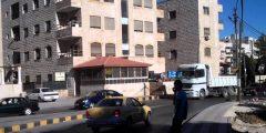منطقة الكمالية في محافظة عمان