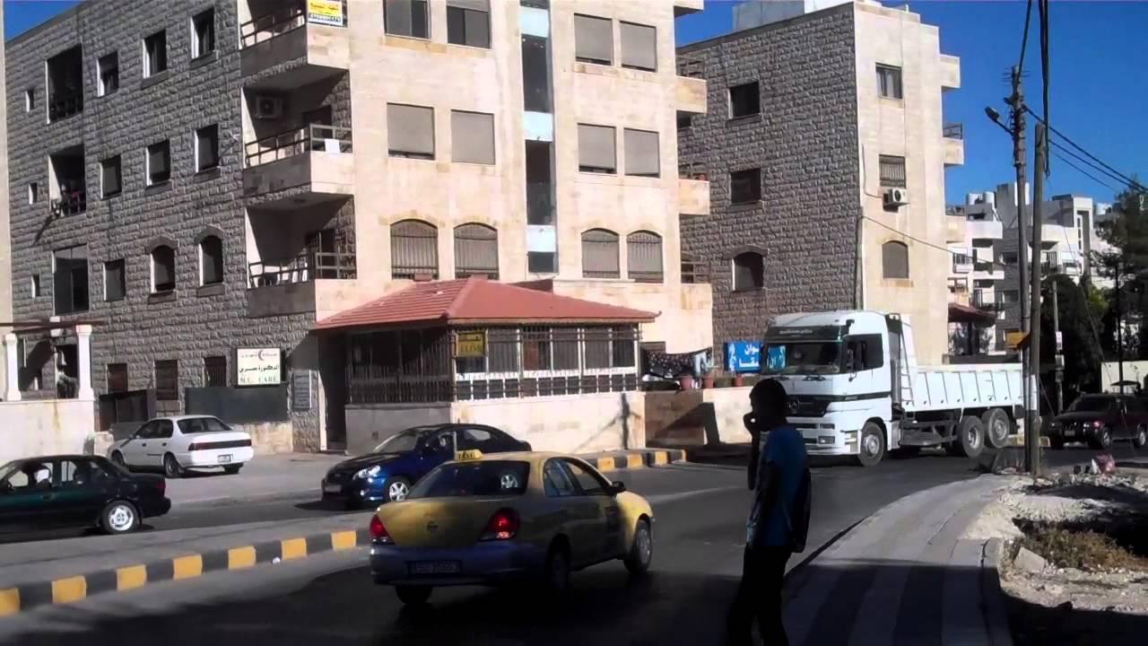 منطقة الكمالية في محافظة عمان new