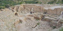 منطقة بيت راس في محافظة إربد