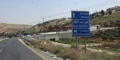منطقة بيرين في محافظة الزرقاء