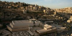 منطقة راس العين في محافظة عمان