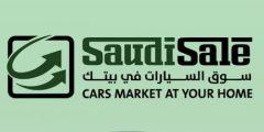 ميزات موقع سعودي سيل