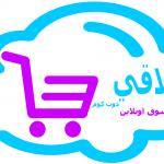 موقع هتلاقي في مصر