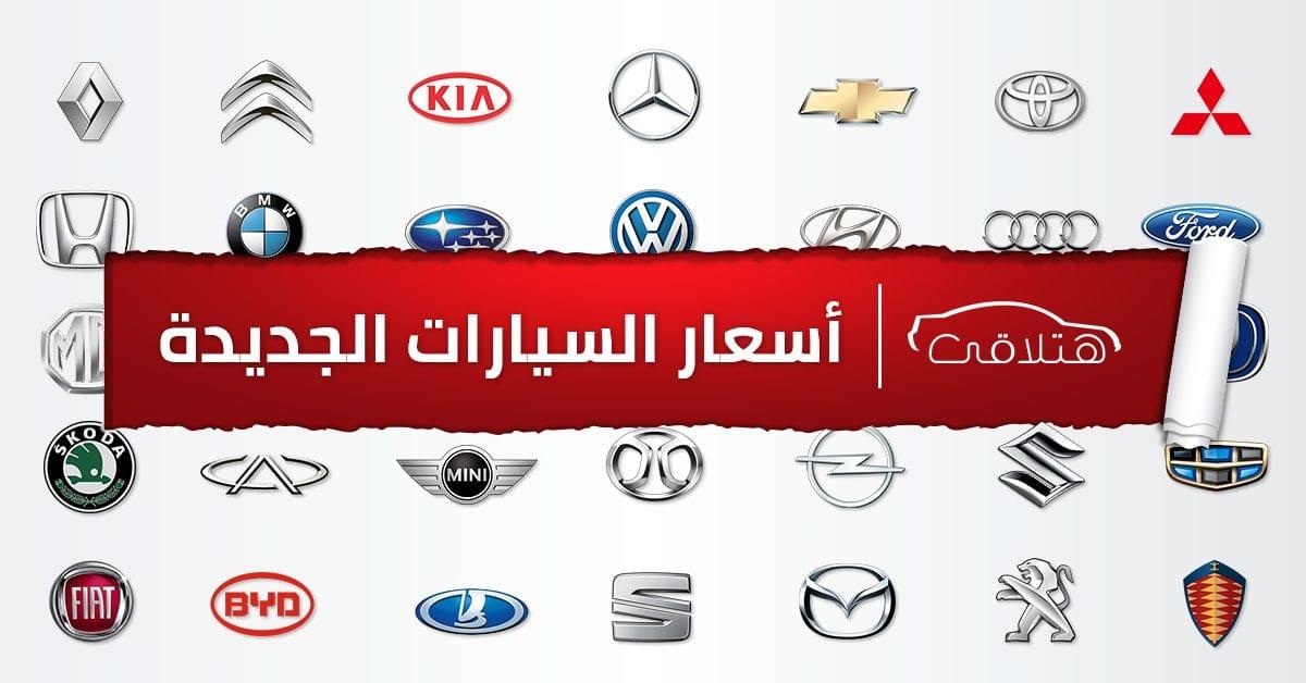 ما هو موقع هتلاقي مصر