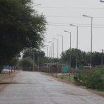 جزيرة آبا في السودان