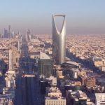 مناطق الرياض