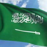 مدن السعودية الرئيسية